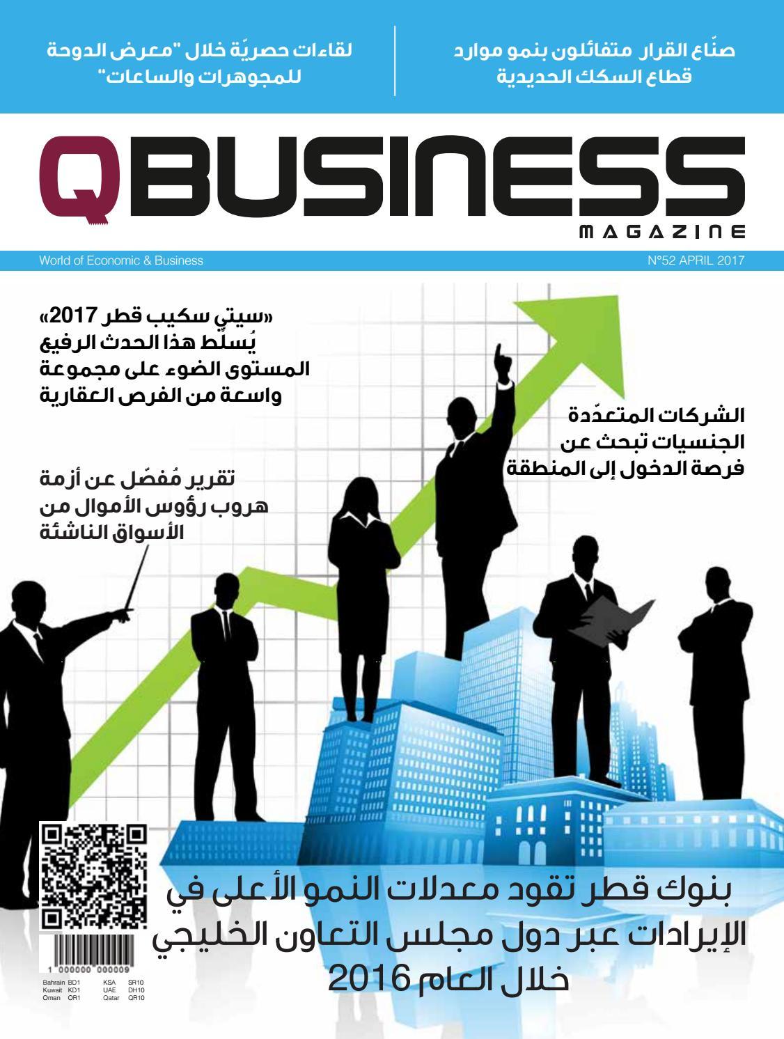 1f8255d4f Q Business April 2017 by Q Business - issuu