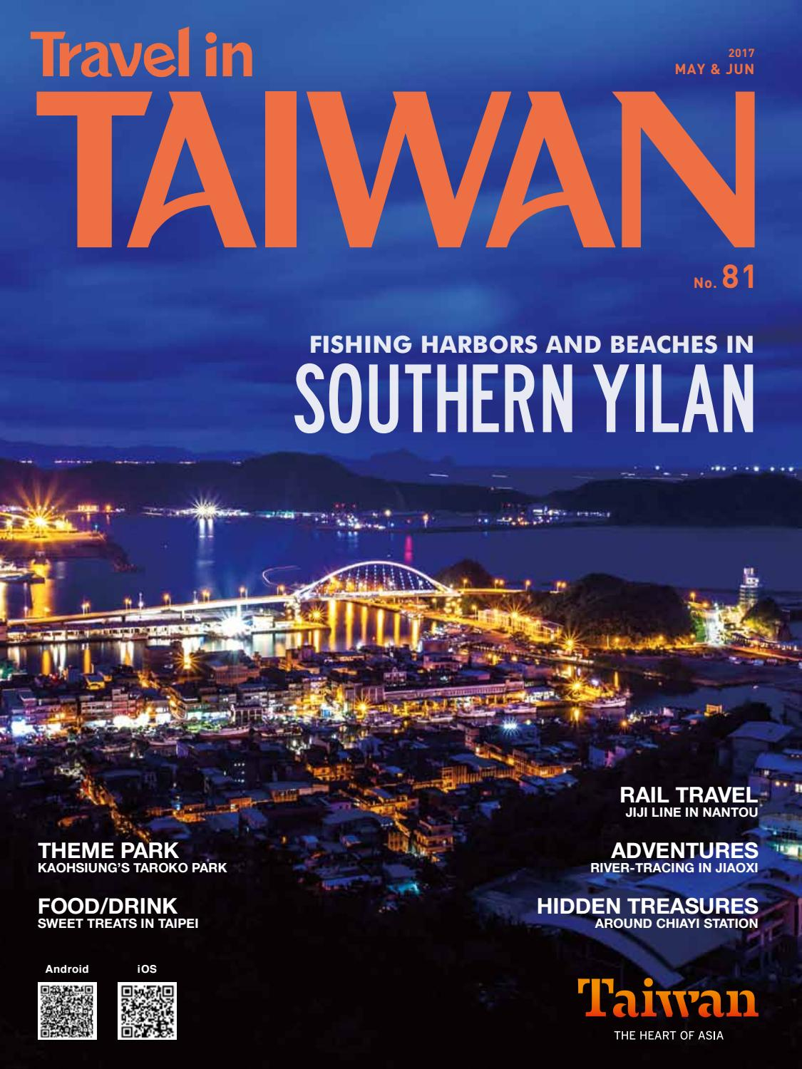 Travel in Taiwan (No 81 2017 05/06 ) by Travel in Taiwan - issuu