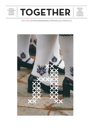 fe0120a3da1 Together 20 by TOGETHER Free Press - issuu