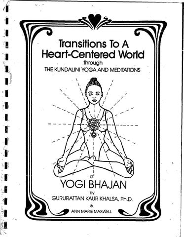 Kundalini Len 74347350 transitions to a centred kundalini by
