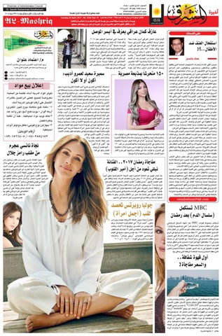 c3f2812eb 3748 AlmashriqNews by Al Mashriq Newspaper - issuu