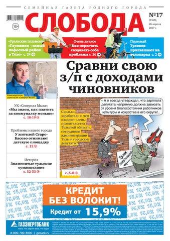Займ под залог птс Лихачевский 3-й переулок авто залог под птс цена