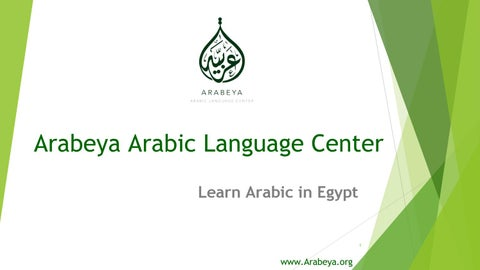 Arabeya Arabic Language Center 2017-2018