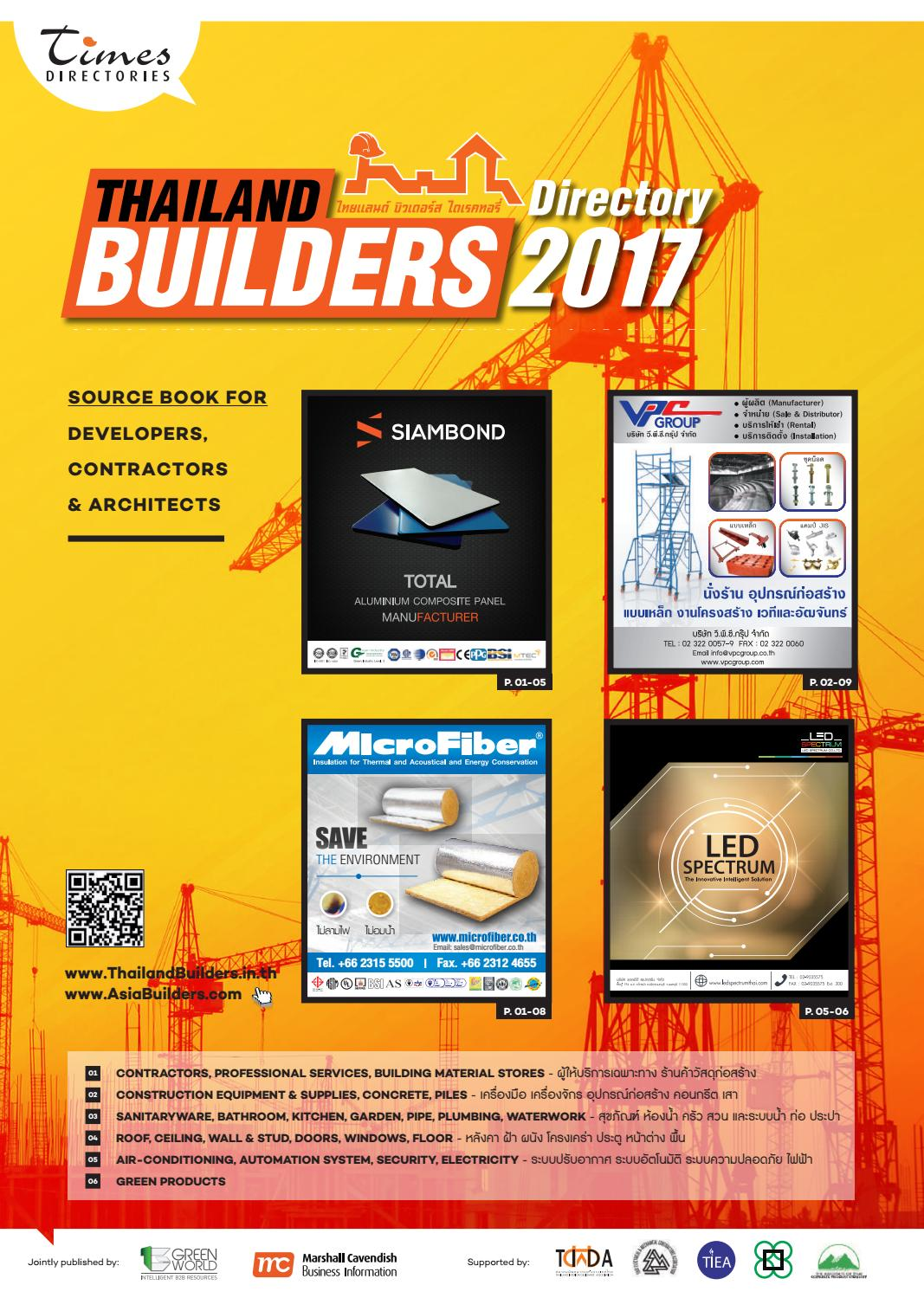 thailand builders directory 2017 by green world