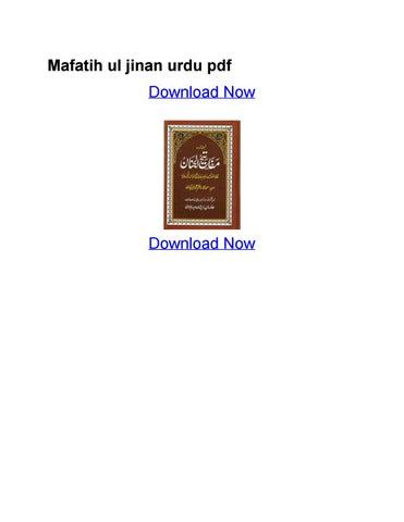 Mafatih Al Jinan English Pdf