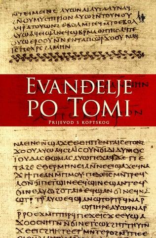 datiranje kanonskih evanđelja