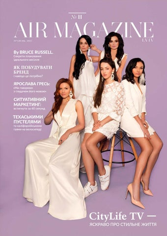 Air mag lviv 05 17 web by AIR MAGAZINE LVIV - issuu 94e774f2ca804
