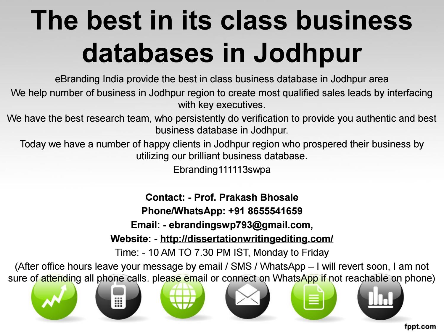 3the best in its class business databases in by prakash10