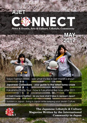 Connect Magazine Japan #60 May 2017 by AJET Connect Magazine - issuu