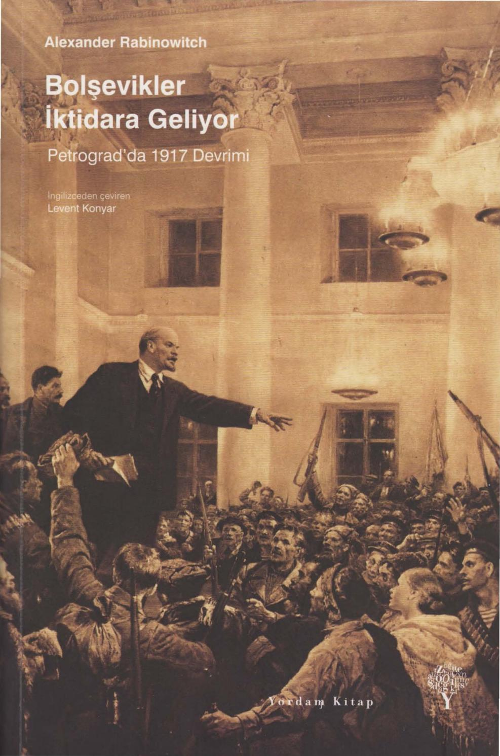 Moskova Küçük Yüzük: Geçmiş ve Güncel Durum