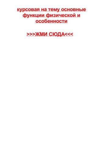 Владимирская обл г меленки порно сайт