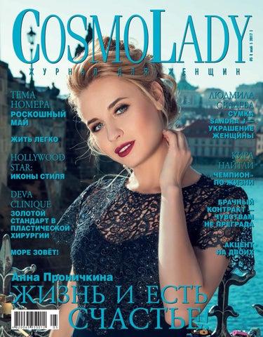 Cosmo Lady 052017 by cosmolady - issuu 867ea5314b1