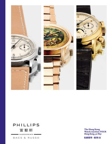 f904a9572cce3 THE HONG KONG WATCH AUCTION  FOUR by PHILLIPS - issuu