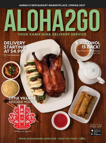 bb44d70115b06 Aloha 2 Go Spring 2017 Resource Guide by Aloha2Go - issuu