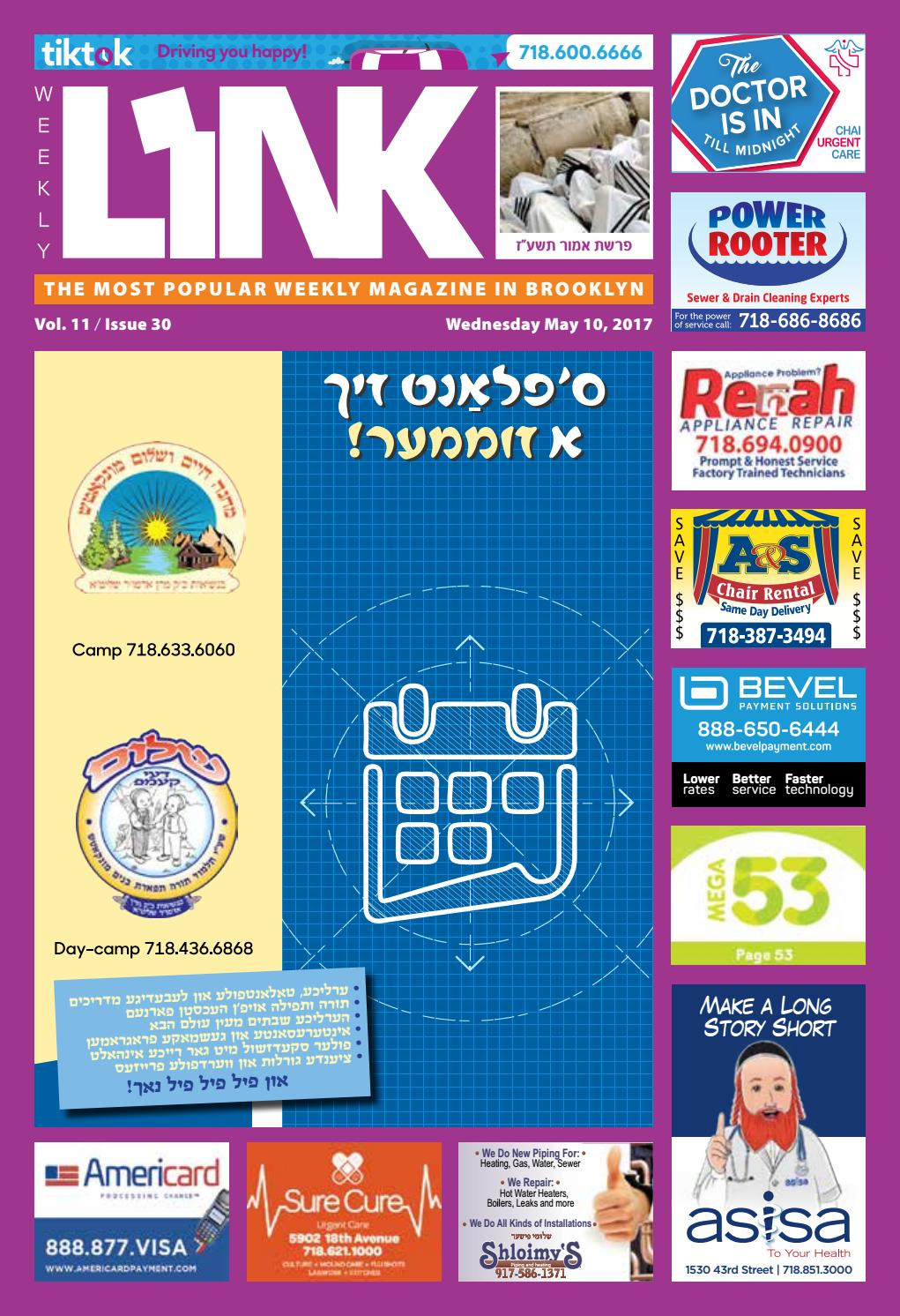 Vol 11 issue 30 by Weekly Link - issuu
