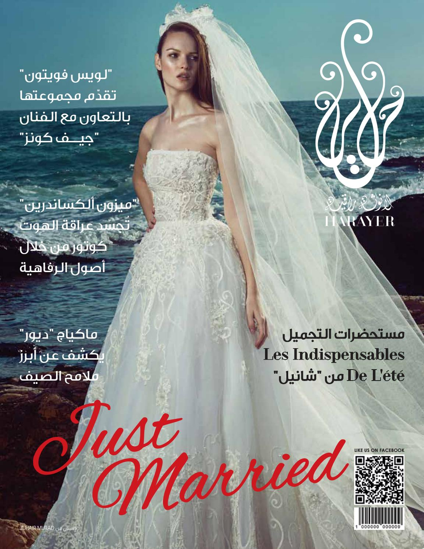 776f3353fa1ba Harayer May 2017 by Harayer Magazine - issuu