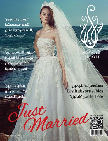 d9a7274cf Harayer May 2017 by Harayer Magazine - issuu