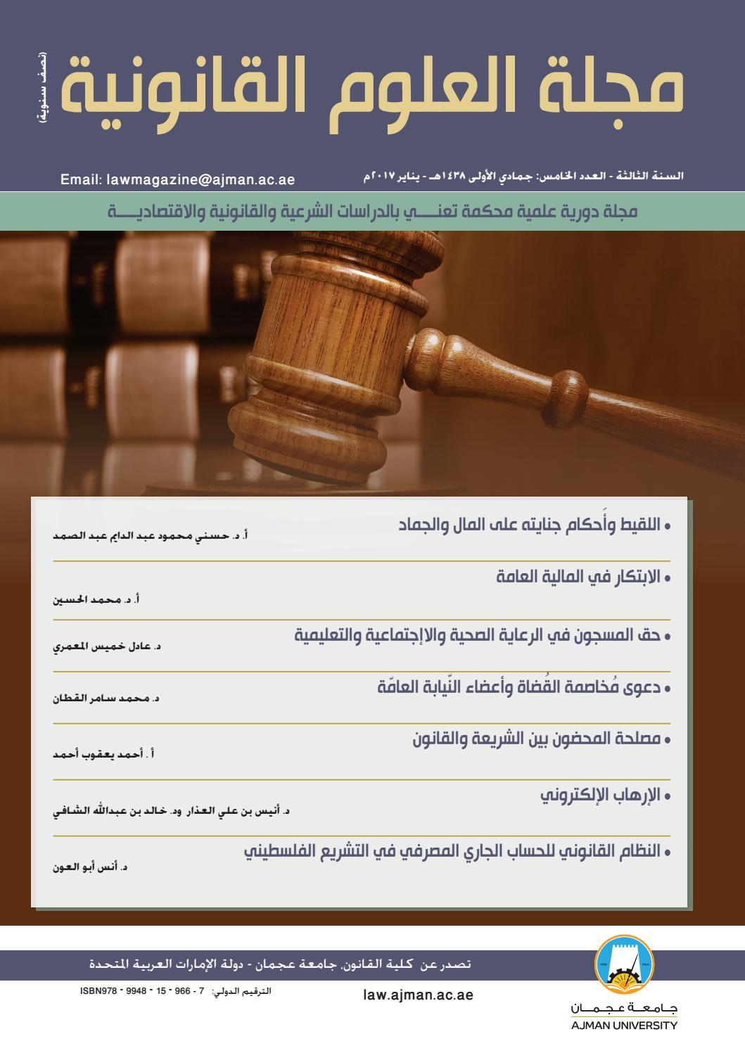 كتاب احمد زهير