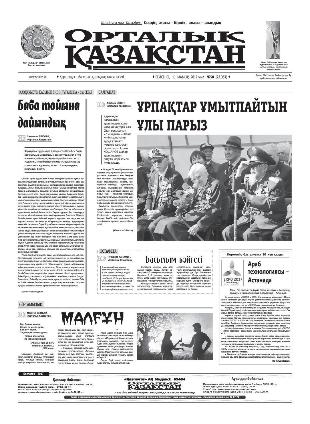 Ойын автоматтары Казань