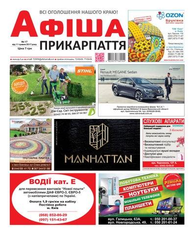 9abd6c09dcc1a5 Афіша Прикарпаття 17 by Olya Olya - issuu