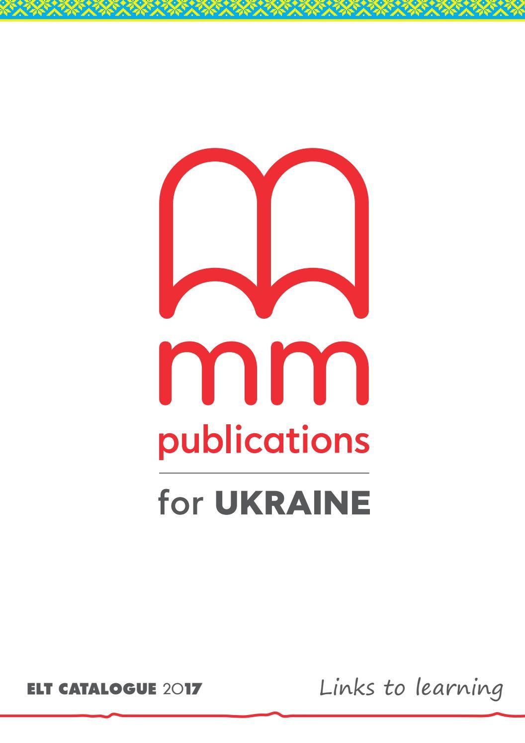 Mm ukrainian catalogue 2017 by linguist issuu fandeluxe Choice Image