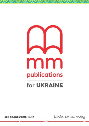 Mm ukrainian catalogue 2017 by linguist issuu page 1 fandeluxe Choice Image