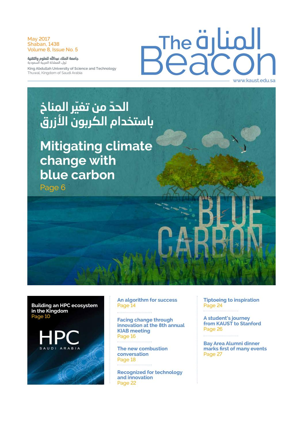 7779f33ce6d67 2017 May Beacon by KAUST - issuu
