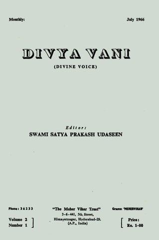 Divya Vani July 1966 Alt by AMBCSC ARCHIVES PRINT LIBRARIES