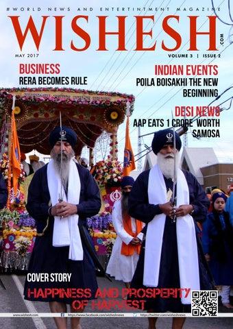 Wishes Magazine Online May 2017 by Wishesh Magazine - issuu