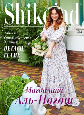 Shikolad May 2017   83 by Shikolad Magazine - issuu b46d29c2f48