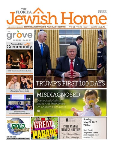 Montana Mines WV Jewish Single Women