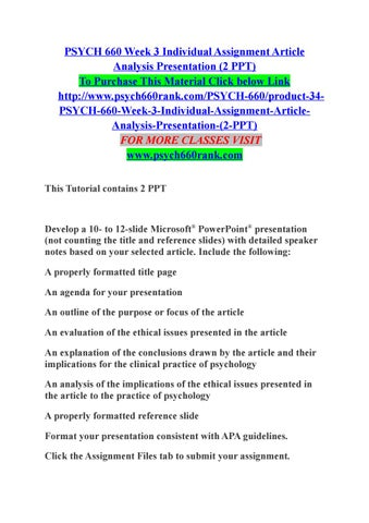 article presentation assignment