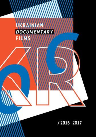 Catalogue Of The Ukrainian Documentary (2d edition)