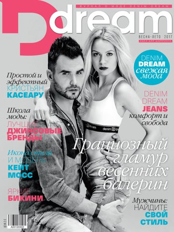 f48e0f9f789 Dream / Fashion magazine by Kaidi Laev - issuu