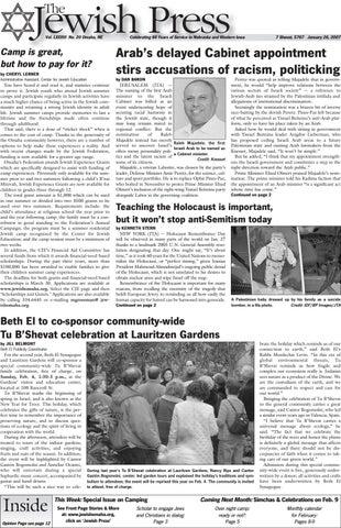 January 26 2007 By Jewish Press Issuu