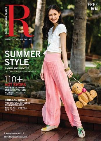 8d73437fb3 Royal Hawaiian Shopping Center Spring-Summer 2017 by Morris Media ...