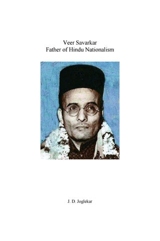 short essay on veer savarkar in english