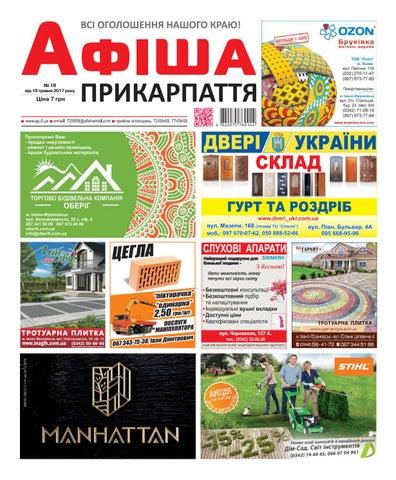 9359005c1addf4 Афіша Прикарпаття 18 by Olya Olya - issuu