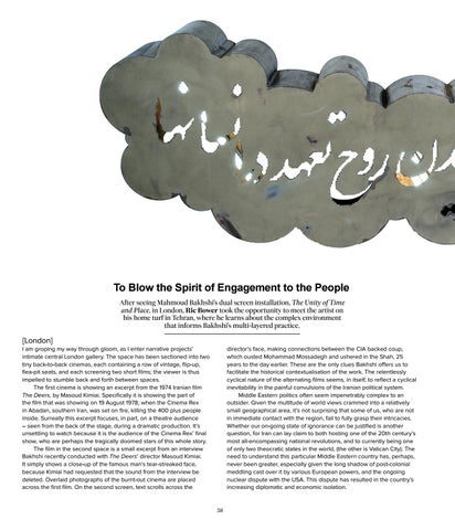 Page 58 of To Blow the Spirit of Engagement to the People