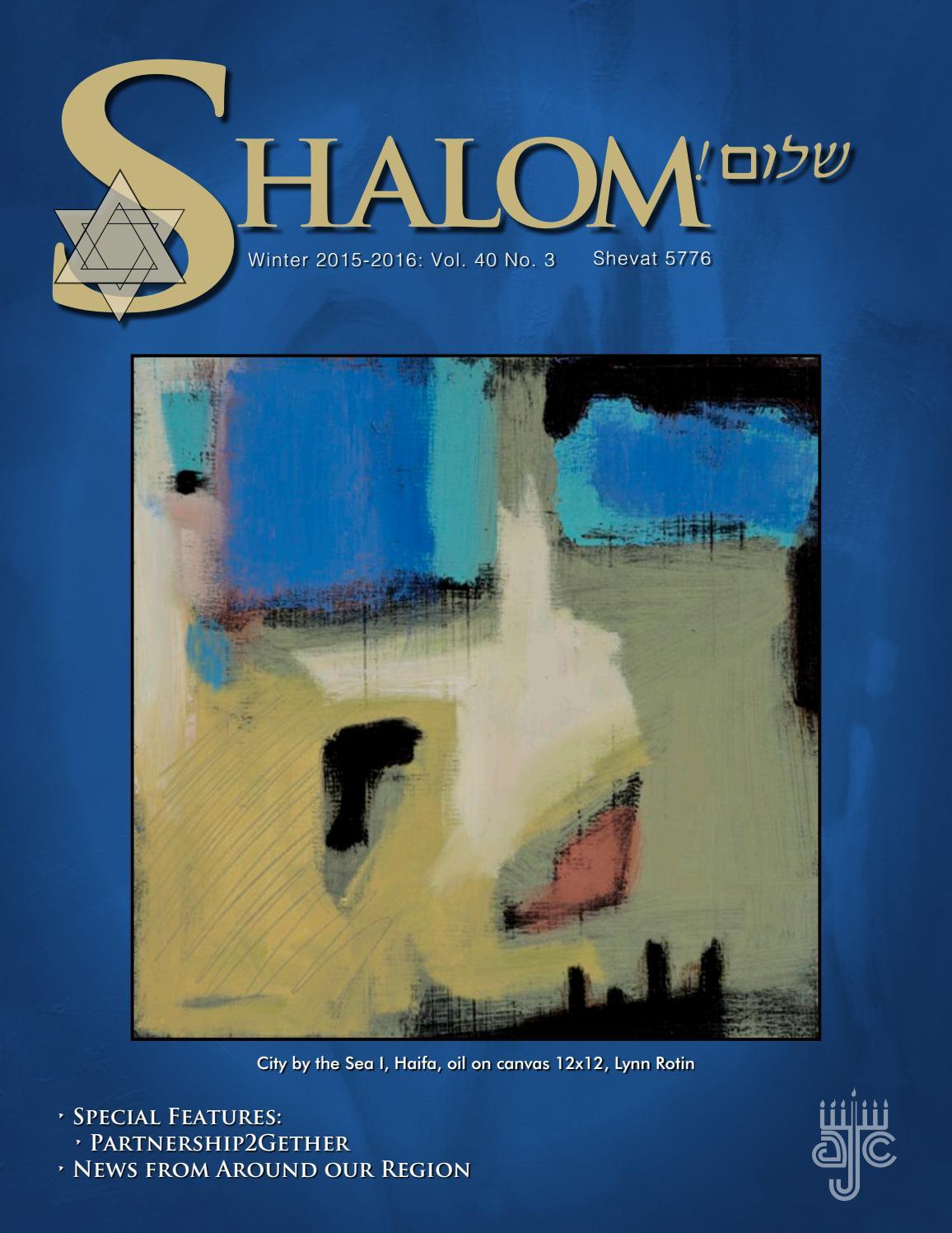 Shalom Magazine Winter 2015-2016