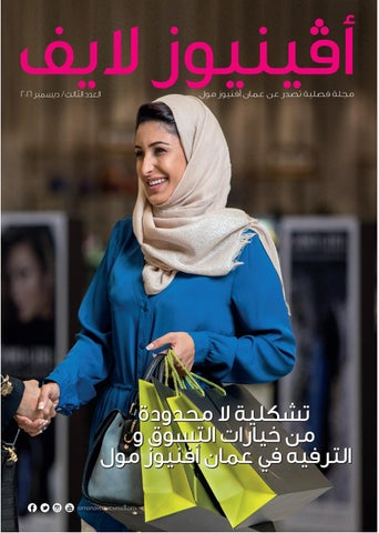 26036094617e0 My Mall Magazine Issue 16 by My Mall - issuu