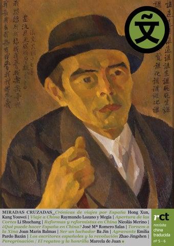 9177143449860 MIRADAS CRUZADAS Crónicas de viajes por España Hong Xun