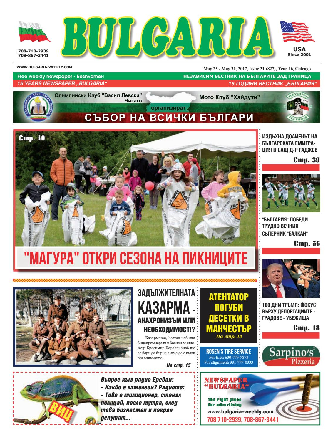 06020cadd43 Вестник