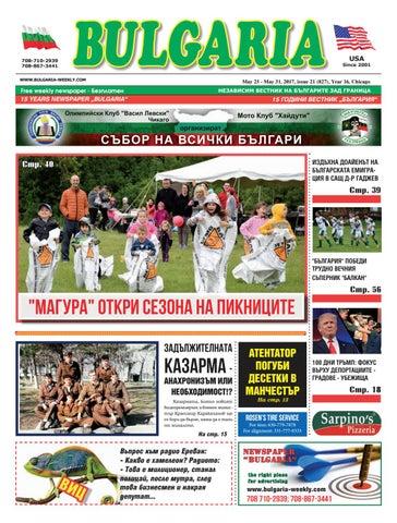 4632d43962a Вестник