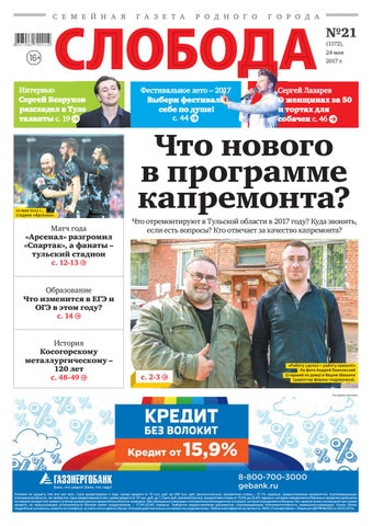 Займы под птс в москве Бронная Большая улица ссуда под залог птс в москве