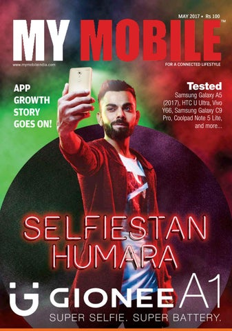 My mobile magazine pdf may 2017 by My Mobile - issuu