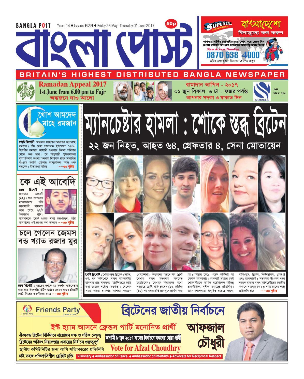 Bangla Post: Issue 679, Date 26 05 17 by Bangla Post-Newspaper - issuu
