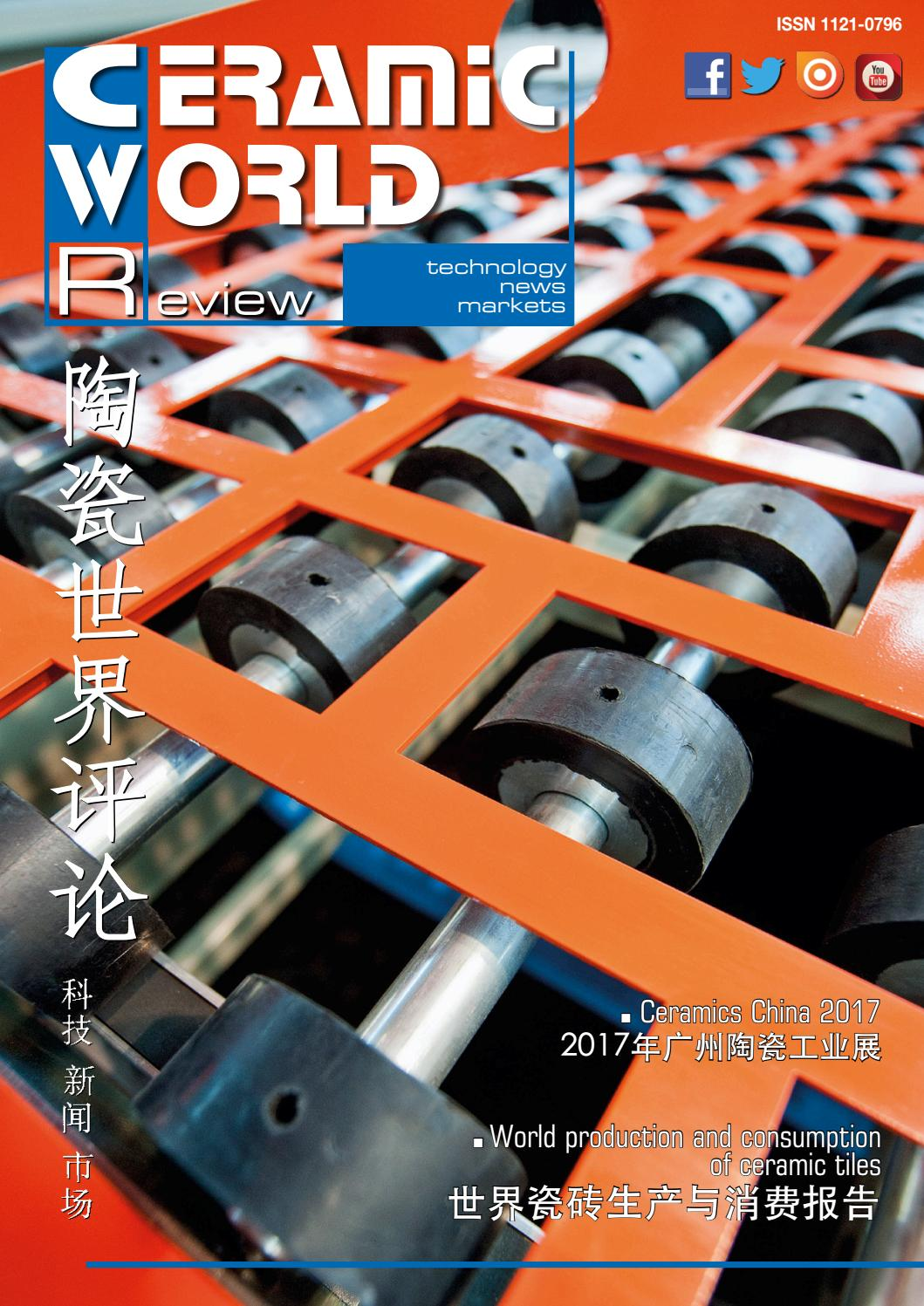 Ceramic world review by tile edizioni issuu ceramic world review china 2017 dailygadgetfo Images