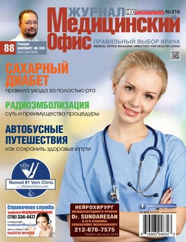 doshi diagnostic careers