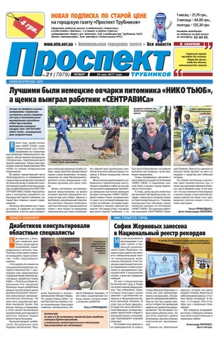 Взыскание алиментов Конно-Cтрелецкая улица наследник очереди Домостроителей улица
